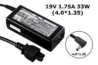 Блок питания для роутера ASUS RT-AC56U AD890026 19V 1.75A