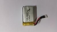 Аккумулятор для квадрокоптера 3,7V 650mah