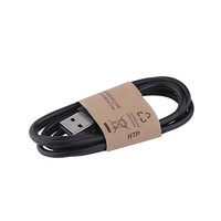 Кабель для зарядки Micro USB черный