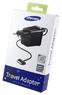 Зарядное устройство сетевой адаптер Samsung Galaxy Tab 5V 2A с USB кабелем